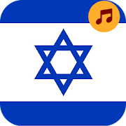 Israel Radio: Stations Jewish Music, Hebrew Free
