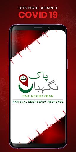 Pak Nigehbaan screenshot 2