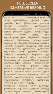 The Great History of Tamil - náhled
