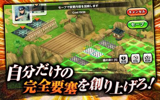 NARUTO X BORUTO u5fcdu8005BORUTAGE 1.0.7 screenshots 9