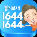 대리운전-퀵서비스-꽃배달-영화예매 대리-퀵-꽃-영화 icon