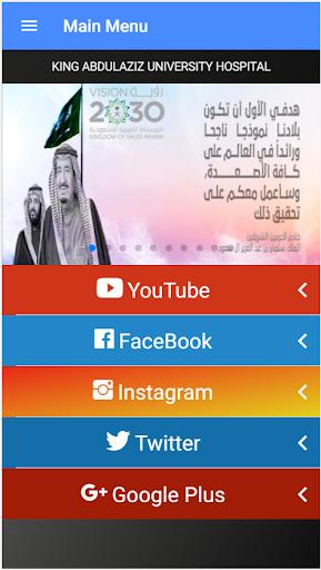 u0635u062du064a - SIHI 4.0.2 Screenshots 3