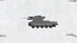 IS重戦車もどき