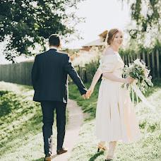 Wedding photographer Marya Poletaeva (poletaem). Photo of 15.11.2018