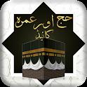 Hajj & Umrah Urdu Guide icon