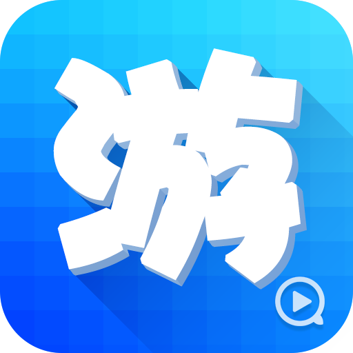 千手遊 娛樂 App LOGO-硬是要APP