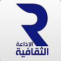 إذاعة تونس الثقافية
