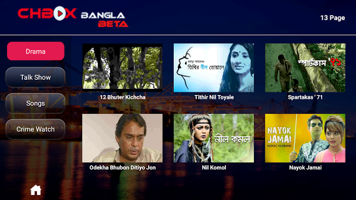 CH BOX BANGLA - All Live TV  screenshots 3