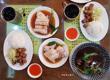 海倫新加坡肉骨茶