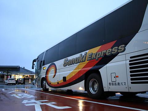 四国高速バス「さぬきエクスプレス福岡号」 3081 鴻ノ池パーキングエリアにて_03