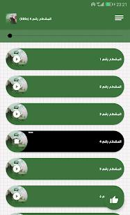 شيلات اقلاعيه - náhled
