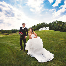 Wedding photographer Olga Khayceva (Khaitceva). Photo of 03.09.2017