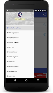 E-Challan 1.15 MOD + APK + DATA Download 3