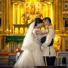 Wedding photographer Jaime Garcia (jaimegarcia1). Photo of 21.08.2018