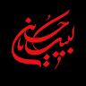 download خلفيات عاشوراء apk