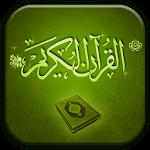 Al Quran audio and video 1.0