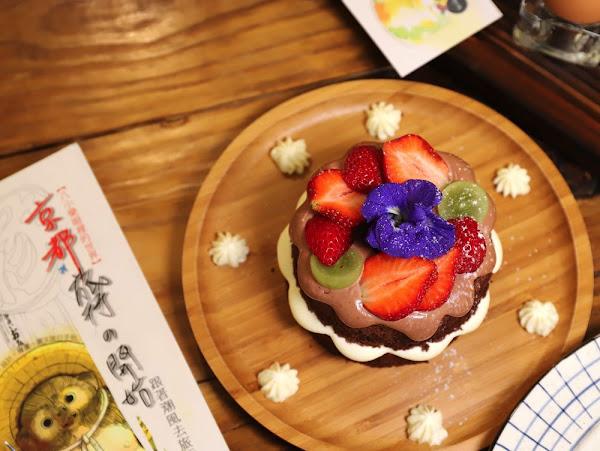 自由が丘 長榮街156:嘉義70年老屋咖啡店,享受在日式老宅裏的純粹甜點,讓你一秒到京都