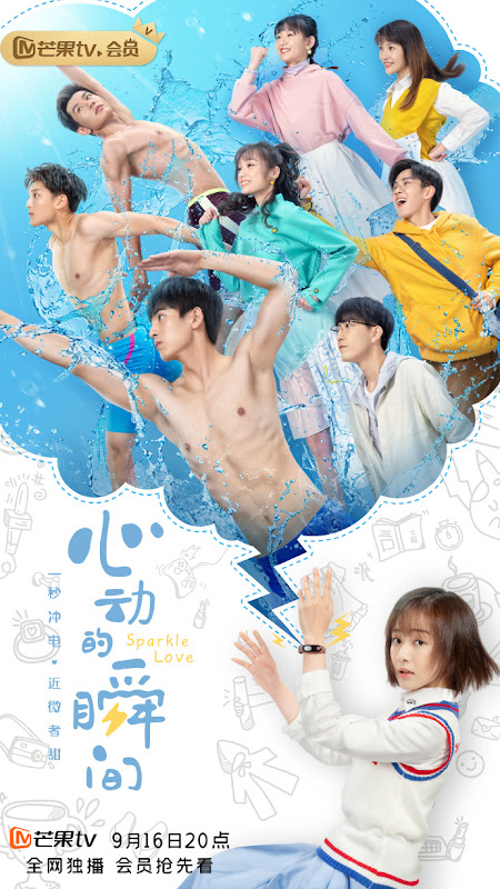 Sparkle Love China Web Drama