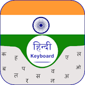 Hindi keyboard 2019: English Hindi keyboard Themes
