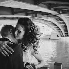 Wedding photographer Denis Zaporozhcev (red-feniks). Photo of 14.09.2014