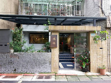 鴉埠咖啡 YABOO II 貳號店