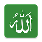 99 Names of Allah Pro icon