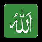 99 Names of Allah Pro icon