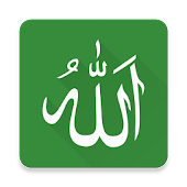 99 Names of Allah Pro