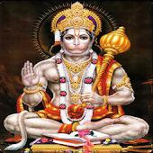 Shree Hanuman Chalisa(Kannada)