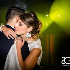 Wedding photographer Sandro Guastavino (guastavino). Photo of 01.08.2018