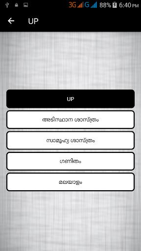 Sastra Sahayi 1.3 screenshots 2