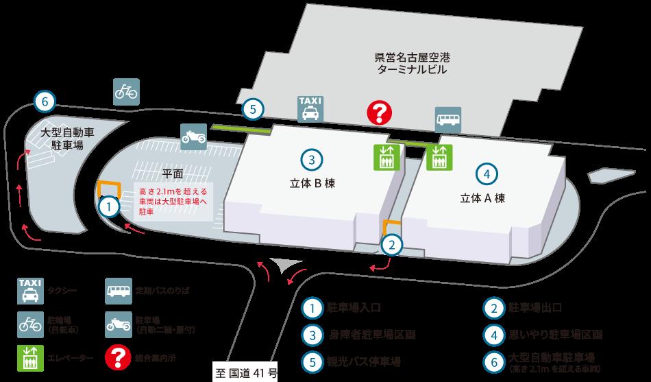 小牧空港の駐車場地図