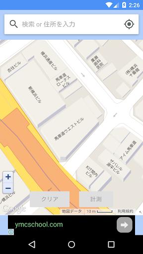 建物・土地の大きさが分かる無料アプリ「坪測 つぼそく 」