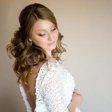Wedding photographer Katerina Kucher (kucherfoto). Photo of 03.04.2018