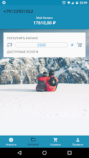 Гора Соболиная - náhled