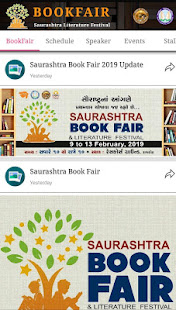 Saurashtra BookFair for PC-Windows 7,8,10 and Mac apk screenshot 1
