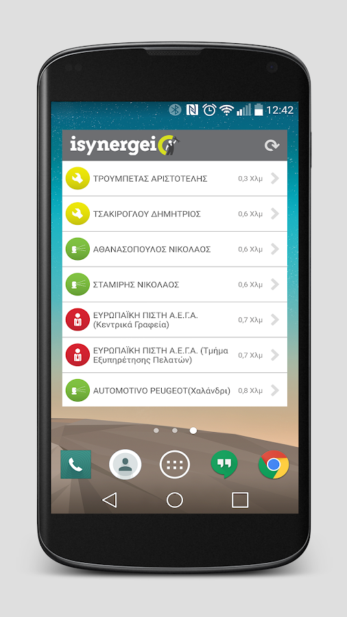 iSynergeio- screenshot