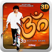 OM Game - 3D Action Fight Game