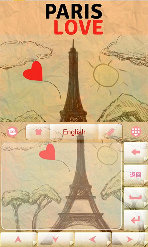 Paris-Love-GO-Keyboard 9