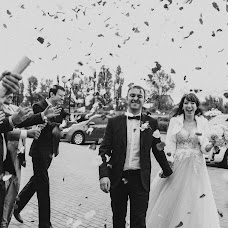 Wedding photographer Tatyana Starkova (starkovaphoto). Photo of 22.04.2018