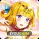 神剣のバクヤ-Sword Warriors- - Androidアプリ