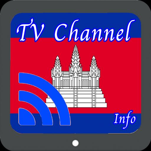 TV Cambodia Info Channel