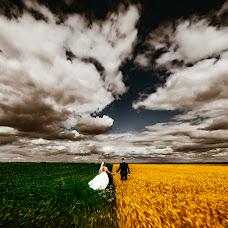Wedding photographer Donatas Ufo (donatasufo). Photo of 08.04.2019