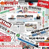 Bangla News