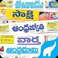 Telugu News Papers apk