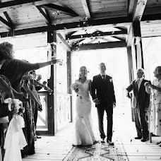 Wedding photographer Mayya Larina (MayaLarina). Photo of 18.09.2016