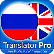 Russian - English Translator ( Text to Speech )