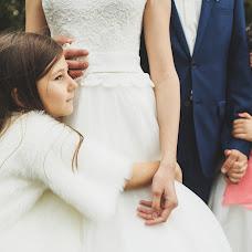 Wedding photographer Vasiliy Lebedev (lbdv). Photo of 20.01.2016