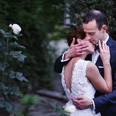 Wedding photographer Rafał Gąsiorowski (rgfotograf). Photo of 13.09.2018