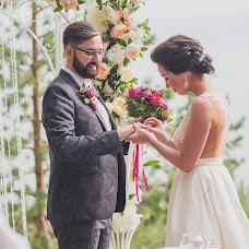 Wedding photographer Arina Kuznecova (kuzznee). Photo of 17.09.2017